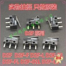 D2F-F