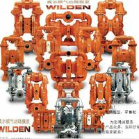 威尔顿P100/KKPPP/FSS/FS/KTV气动隔膜泵及配件