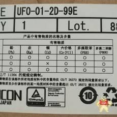 UFO-M2