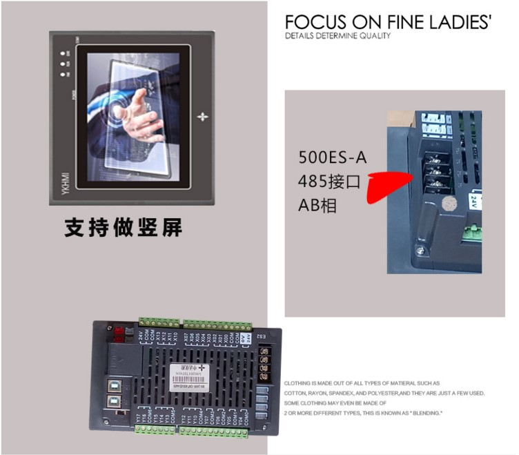 公元SLJD单色文本一体机HX-20MT厂家直销 质保18个月 中达优控彩色文本一体机,4.3寸彩色文本一体机,特价三菱PLC软件彩色文本一体机,FM-20MR-6MT-430FX-A,FM-20MR-6MT-430FX-B