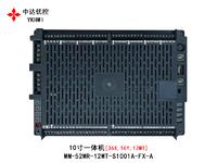 中达优控10寸触摸屏PLC一体机MM-68MR-12MT-S1001A-FX-A-三菱FX1NPLC软件
