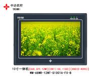 中达优控10寸触摸屏PLC一体机MM-68MR-12MT-S1001A-FX-B自带AD/DA/温度功能