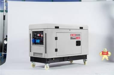 静音柴油发电机厂家 5KW柴油发电机,6千瓦柴油发电机,欧洲狮柴油发电机,欧洲狮发电机厂家,欧洲狮静音发电机