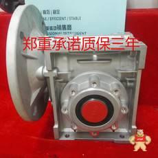 NMRV030 -NMRV110