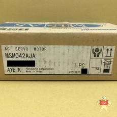 MSM042AJA-Panasonic AC servo motor