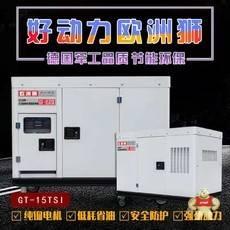 GT-1200TSI