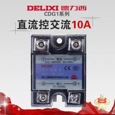 CDG1-1DA10