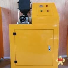 GLM-200