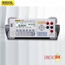 DM3058