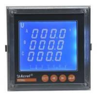 安科瑞PZ96L-E4/KC 多功能表多功能电表 多功能仪表远程电表
