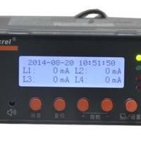 安科瑞电气火灾监控模块 剩余电流监测模块 漏电流监控模块ARCM200B-J1