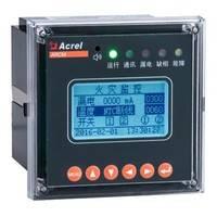 安科瑞电气火灾监控模块 剩余电流监测模块 漏电流监控模块ARCM200B-Z2