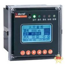 ARCM200L-Z