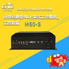 M60-S