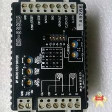RM2C5675-60D
