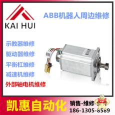 3HAC029236-001