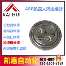 3HAC024316-005