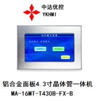 中达优控电磁采暖炉 壁挂炉 采暖炉 家用采暖炉 控制器PLC 触摸屏显示器