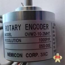 OVW2-01-2MHC