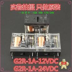 G2R-1ADC24