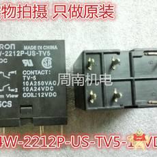 G4W-2214P-US-TV5-12V