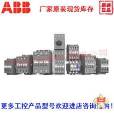 AX205-30-11-80*220-230V50HZ/230-240V60HZ