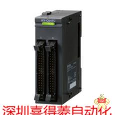 KV-C64TC