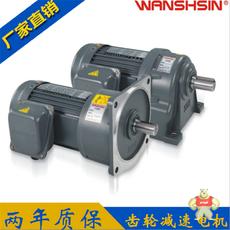 GH22-0.1KW-90S