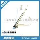 供应德国原装进口SCHREIBER(薛宝)品牌位移传感器/解度传感器