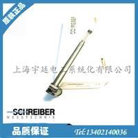供应德国原装进口SCHREIBER(薛宝)品牌位移传感器/解度传感器 台湾企宏宇廷