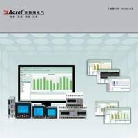 ACREL3000 安科瑞电力监控系统 远程抄表系统