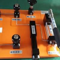 手动压力校验台-台式液压校验台-95kpa-60mpa金湖中泰厂家直销