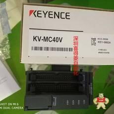 KV-MC40V