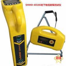 SHMD-6018