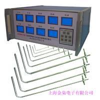 JX1000-1Q九通道智能压力风速风量数据采集仪