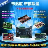 ZK板式PLC介绍(可替代FX系列PLC 三菱板式PLC 工控板) FX2N-14MT-2AD