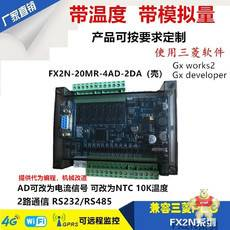 FX2N-20MT-4AD-2DA