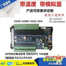 FX2N-32MT-10AD-2DA