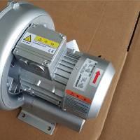 供应环形高压鼓风机,高压风机,漩涡气泵,厂家直销