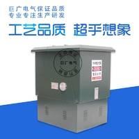 巨广电气 dfw-12kv 一进一 二 三 四 五出电缆分支箱 分界箱 可带开关