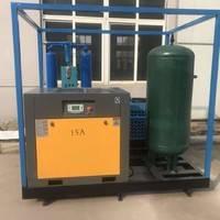 干燥空气发生器-空气发生器厂家 价格 图片