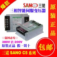 特价供应SANO IST-C5-050伺服变压器5KVA三锘伺服电子变压器