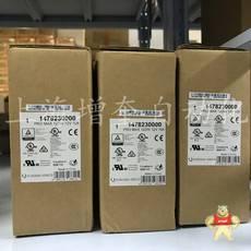 PRO MAX 120W 12V 10A   1478230000