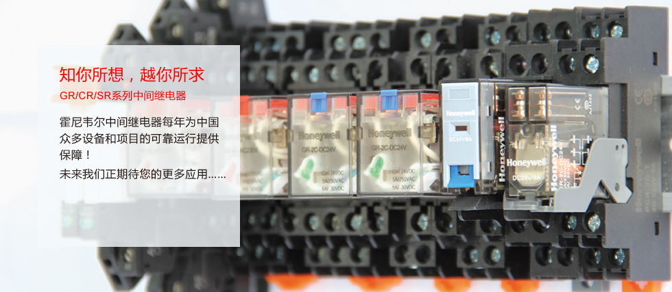 继电器CRT-2C-DC24V,带底座 继电器,带测试杆,交直流 24V,12V/24V/230V,超薄