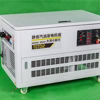汽油发电机1KW-40KW厂家直销
