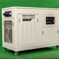 40KW三相汽油发电机TOTO40