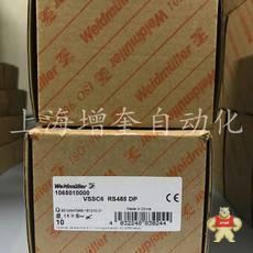 1065010000 VSSC6 RS485 DP