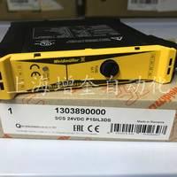 SCS 24VDC P1SIL3DS   1303890000魏德米勒继电器