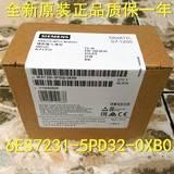西门子总插头6ES7972-0BA52-0XA0