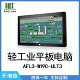 IEI 威强电 Afl3-W19C-ULT3